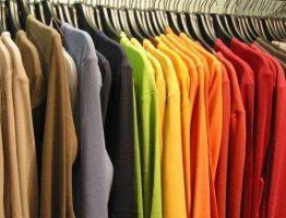 Прием старой одежды и утилизация текстиля в Прокопьевске?