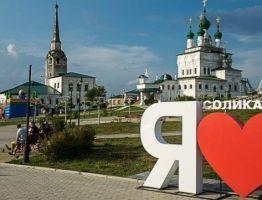 Сдать отработавшие батарейки и аккумуляторы в Соликамске