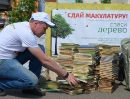 Места сбора макулатуры в Сызрани