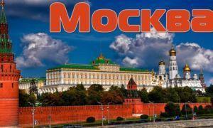 Прием одежды на реализацию и переработку в Москве