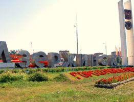 Прием старых вещей комисcионками в Дзержинске