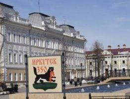 Пункты приема аккумуляторов и батареек в Иркутске