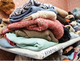 Пункты приема одежды в Каменск-Уральске