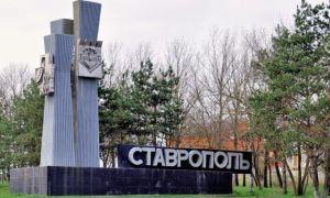 Точки сбора и вывоза мусора в Ставрополе