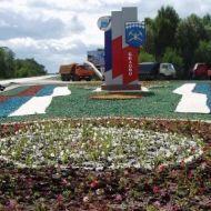 Адреса пунктов приема одежды в Белово