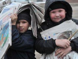 Где принимают макулатуру в Петропавловске-Камчатском