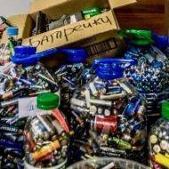 Сдать батарейки и аккумуляторы на утилизацию в Арзамасе