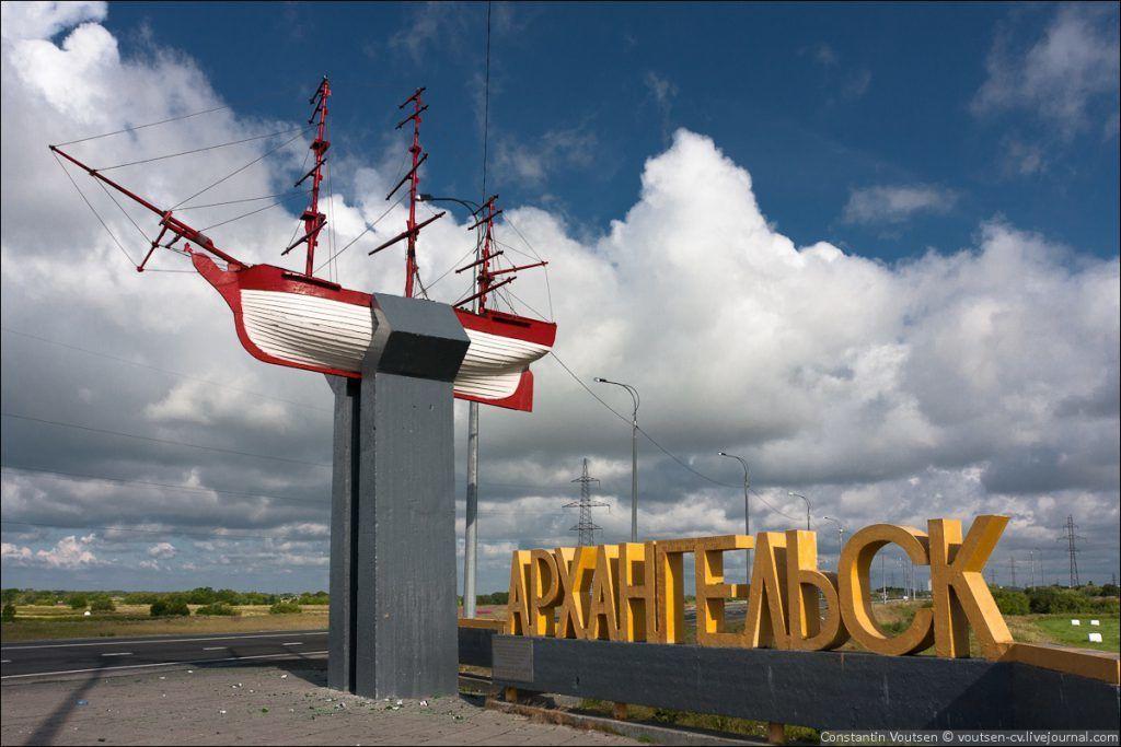 Архангельск куда сдать макулатуру в соц проекты о макулатуре
