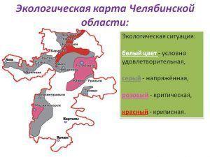 Экологическая карта Челябинской области