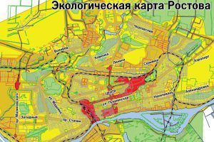 Прием макулатуры в ростове на дону первомайский район пункт приема макулатуры москва