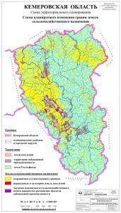 Экологическая ситуация в Кемеровской области