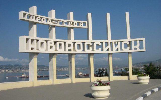Новороссийск прием картона батайск сдать макулатуру