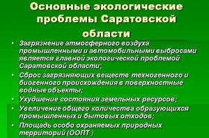 продать макулатуру в ростовской области