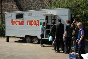 Прием макулатуры в Перми