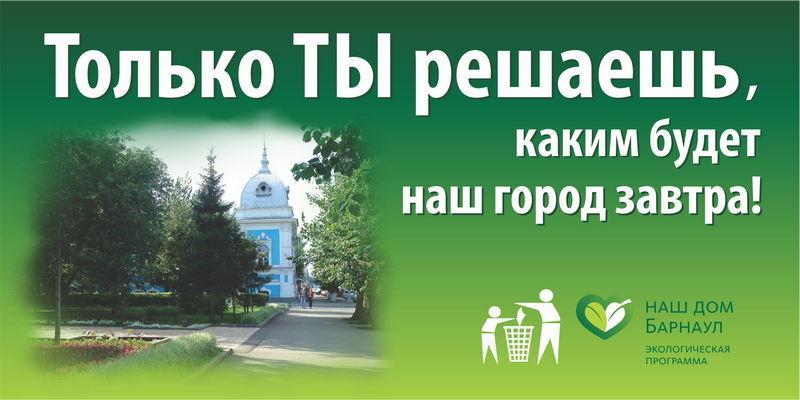 tolko-ty-reshaesh