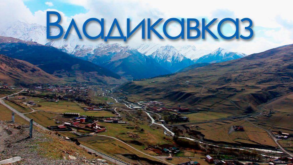 сдать макулатура краснодарский край