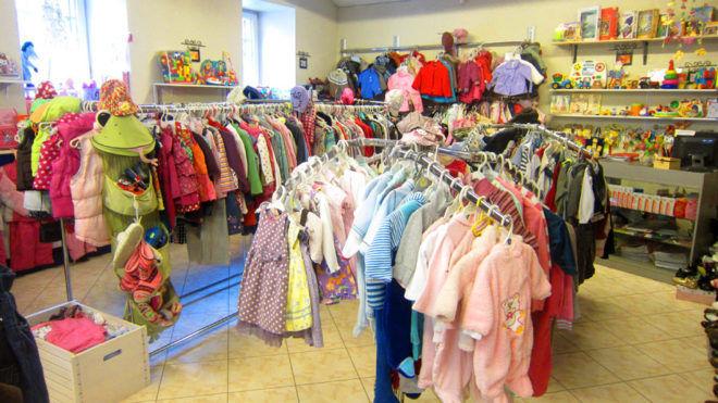 Комиссионные магазины для детей