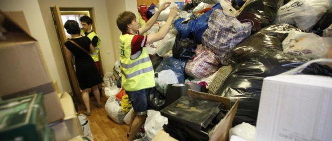 Пункт помощи одежды