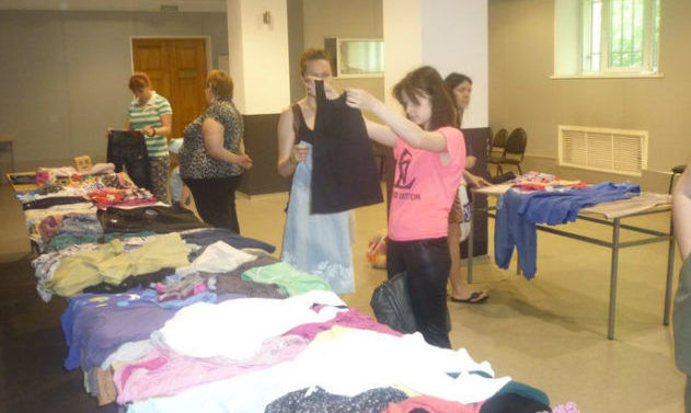 Сдача одежды