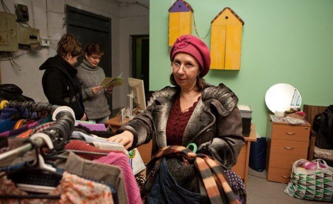 Социальный центр для передачи одежды