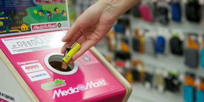 Батарейки можно сдать в сети магазинов