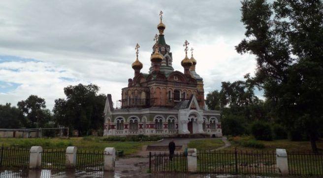 Чапаевск