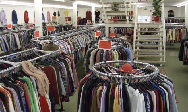 Как сдать одежду