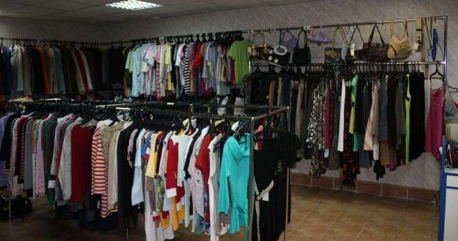 Комиссионные магазины