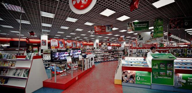 Магазины бытовой техники