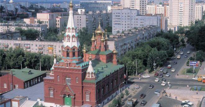Сдать аккумулятор щелковское шоссе продажа лома в Поминово