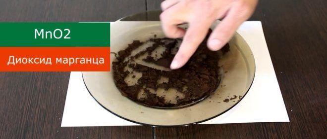 Получение сульфата марганца из диоксида из батареек