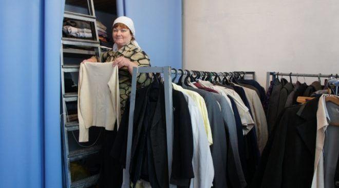 Помощь нуждающимся в одежде