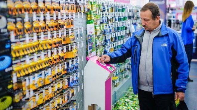 Пункты приема в магазинах