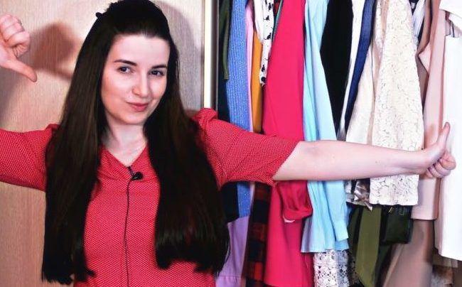 Расхламление одежды