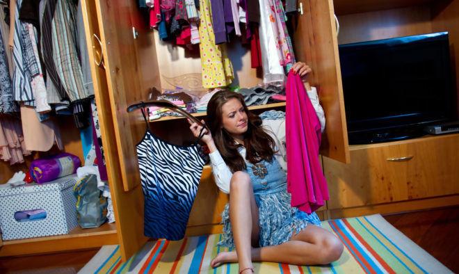 Ревизия одежды