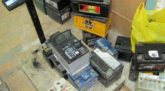 Сдать старые аккумуляторы