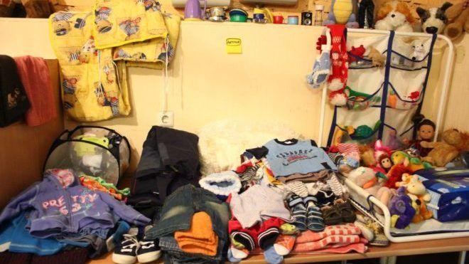 Центр выдачи одежды