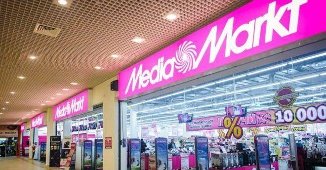 Торговые сети Media Markt