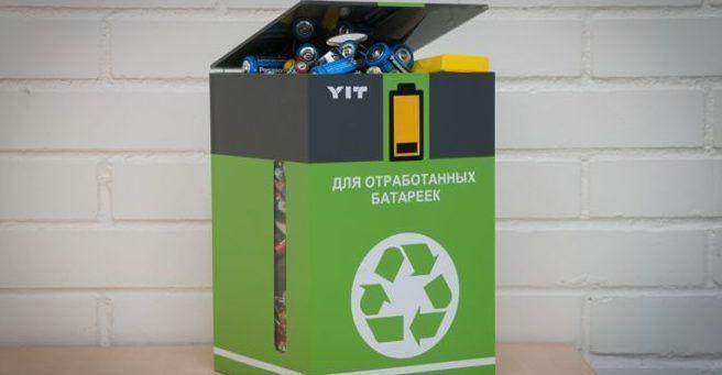 Утилизация батареек в Чебоксарах