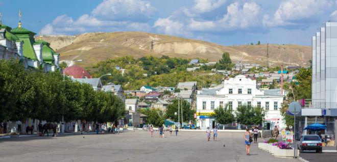 Вольск