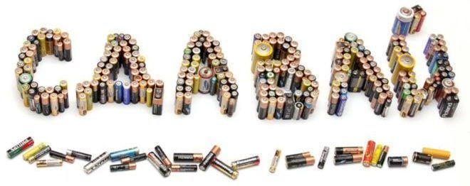 Сдавай батарейки
