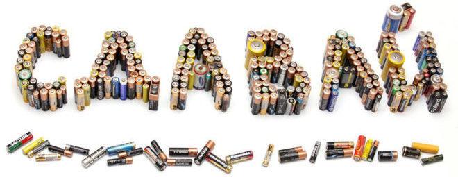 Батареи и свалка