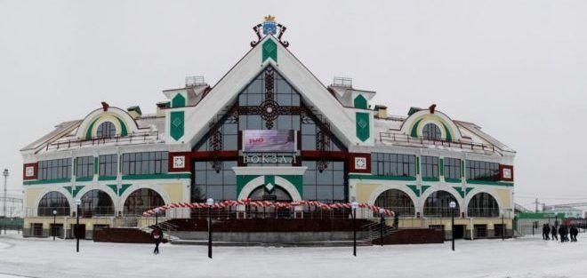 Белово