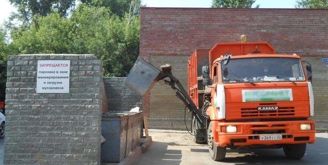 Как организовать вывоз мусора