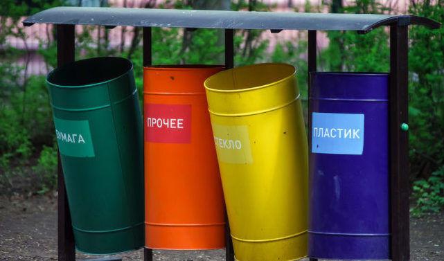 Как правильно сортируется мусор
