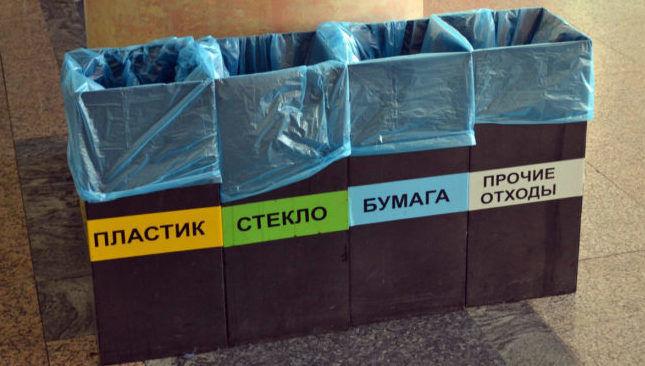 Компания по вызову мусора
