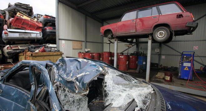Можно ли сдать автомобиль на металлолом
