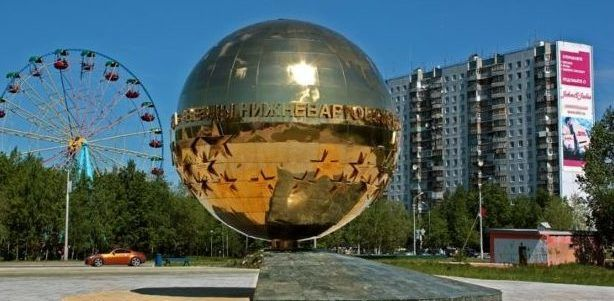 Нижневартовск прием металла лом железа цена в Некрасовский