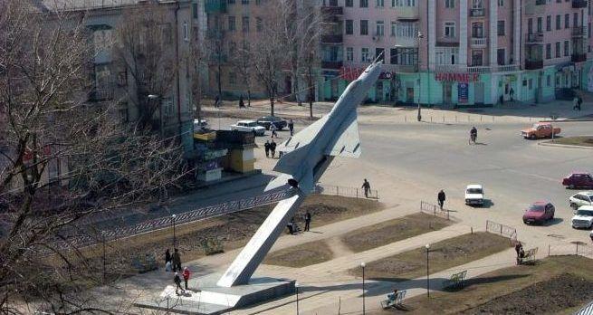Новомосковск