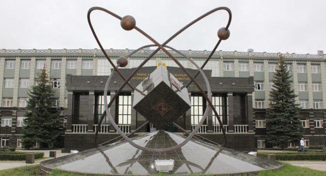 Октябрський